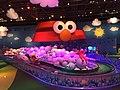Elmo's Imagination Playland.jpg