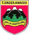 Emblem of the 17th Military Regional Command Cenderawasih, Irian Barat dari Masa ke Masa, Preface.jpg