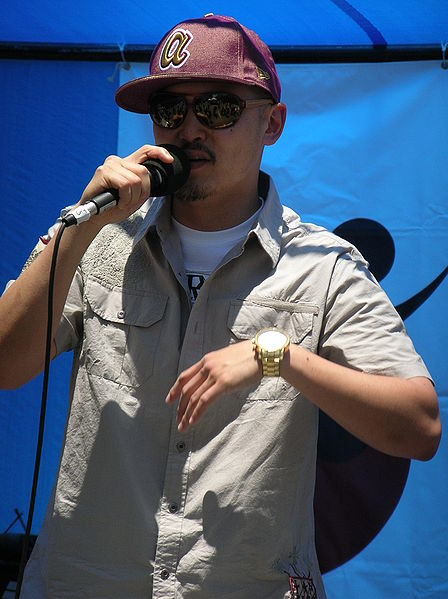 File:Emcee T performing at 5th Annual AHSC 1.JPG