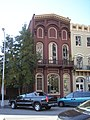 Emerson-Holmes Building 566 Mulberry St Macon Georgia in 2012.jpg