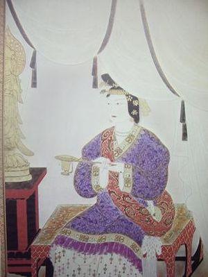 Empress Suiko - Image: Empress Suiko