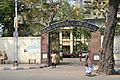 Entrance - Lady Brabourne College - P 1-2 Suhrawardy Avenue - Kolkata 2015-02-28 3579.JPG