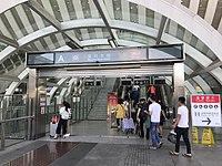 Entrance of Shenzhen North Station (Shenzhen Metro).jpg