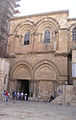 Entrance to Holy Sepulchre.jpg