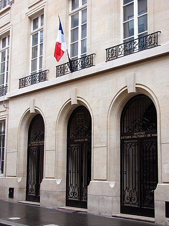 Sciences Po - The entrance to Sciences Po on Rue Saint-Guillaume