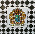 Escudo de Granada.jpg