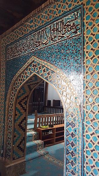 Eşrefoğlu Mosque - Image: Esrefoglu 1