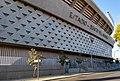 Estadio del Betis.jpg