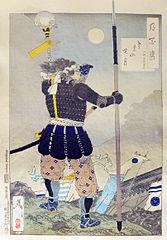 Tobi ga Suyama no Akatsuki