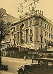 Exterior of Regent Theatre, Melbourne, 1924 - 1934 (4436763674).jpg