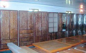 Kanggye - Image: Fábrica Procesamiento Madera Kanggye (1)