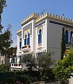 FR 83 Hyeres Villa tunisienne Façade côté Jardin.jpg
