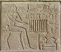 False door from the tomb of Metjetji MET DP148455.jpg