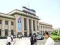 Fervoja stacidomo en Tehrano (Irano) 001.jpg