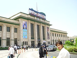 Tehran railway station - Facade of the station building