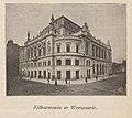 Filharmonia w Warszawie (56713).jpg