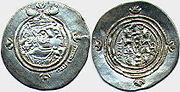 First Islamic coins by caliph Uthman-mohammad adil rais