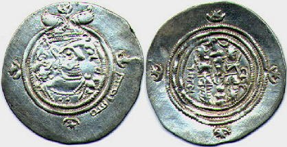 First Islamic coins by caliph Uthman-mohammad adil rais