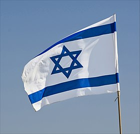 Flag-of-Israel-01sq-Zachi-Evenor.jpg