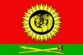 Flag of Kelermesskoe (Adygeya).png