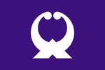 Flag of Ofunato, Iwate.png