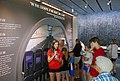 Flight 93 visitor center.jpg