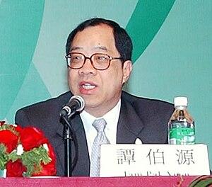Secretariat for Economy and Finance (Macau) - Image: Francis Tam Pak Yuen
