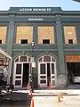 French Quarter New Orleans - Jax Warehouse Wilkinson 2016.jpg
