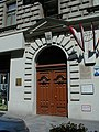 Freuds House.jpg