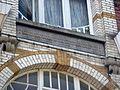 Frise - détail d'une façade Art nouveau, avenue des Frères Haeghe à Tournai.JPG