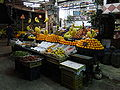 Fruit market in Hama.jpg