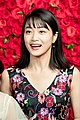 "Fukagawa Mai from ""Just Only Love"" at Opening Ceremony of the Tokyo International Film Festival 2018 (43801643370).jpg"