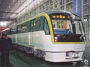 Fukuoka City Subway - Nanakuma Line 3000 series trainset