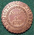 GREAT BRITAIN 1788 -WILLIAM III CENTENNIAL JUBILEE FARTHING a - Flickr - woody1778a.jpg