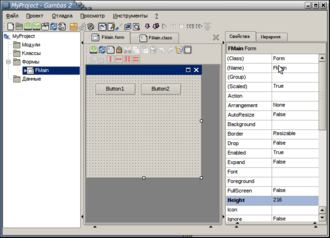 Gambas - Gambas 2.7 with Russian interface