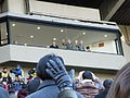 Game watched by Emperor Akihito, 2014-02-23 (004).JPG