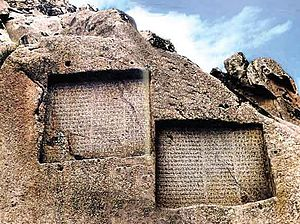 Hamadan - The Ganjnameh, a cuneiform inscription in Hamadan