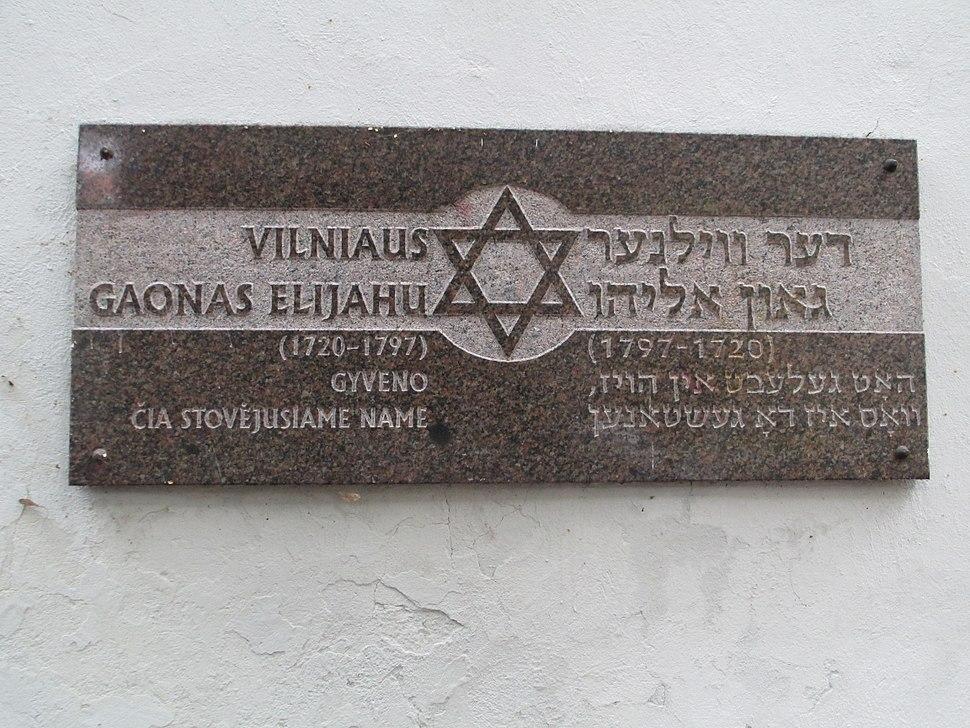 Gaon of Vilna plaque in Vilnius