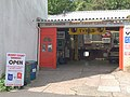 Garage in Bovey Tracey - geograph.org.uk - 1461643.jpg