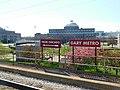 Gary Metro Center Station (26645744455).jpg