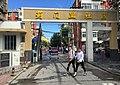 Gate of Jimenli Community (20170823103023).jpg