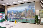 General Post Office Postal Gallery Largest stamp mosaic 2017.jpg
