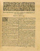 Tamilische Schrift