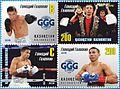 Gennady Golovkin 2016 stampsheet of Kazakhstan 2.jpg