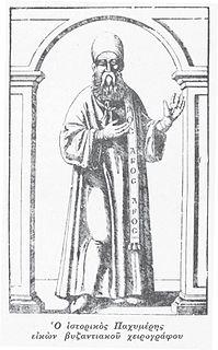 George Pachymeres Byzantine scholar