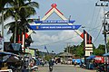 Gerbang Selamat Datang di Kampung Wisata Tenun Samarinda.jpg