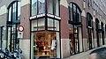 Gerry Weber, Groningen (2020) 02.jpg