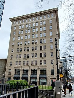 Glenn Building, ATL.jpg