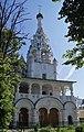 Glockenturm der Christi-Geburts-Kirche.jpg