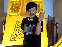 Golden Bell Awards 50th Anniversary Exhibition docent Mickey Huang 20150912 3.jpg